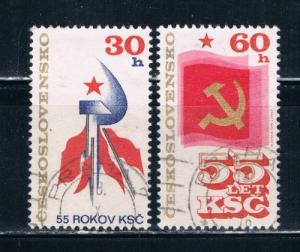 Czechoslovakia  2068-69 Used Set Hammer and Sickle (C0048)