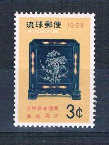 Ryukyu 182 MNH Ink slab screen 1969 (R0610)+