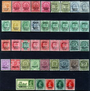 NABHA STATE INDIA Overprinted INDIA Collection SG 21a to SG O59 MINT