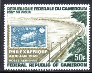 CAMEROUN C118 MNH SCV $3.25 BIN $1.60 STAMP ON STAMP