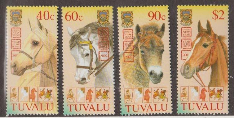 Tuvalu Scott #901-904 Stamps - Mint NH Set