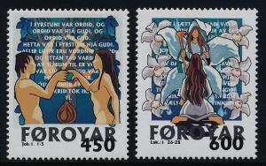 Faroe Islands 368-9 MNH Bible Stories, Art
