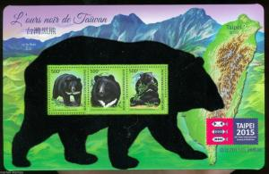 CENTRAL AFRICA 2015 BLACK BEAR OF TAIWAN COMBO SOUVENIR SHEET &  SHEET MINT NH