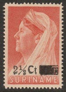 Suriname 1947 Sc 210 MNH**