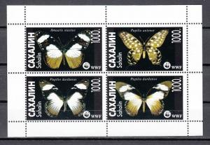 Sakhalin, 68-71 Russian Local. Butterflies sheet of 4. W.W.F. Logo.