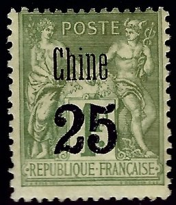 French Chine Sc #13 Mint Fine SCV$150...Colonies are in demand!