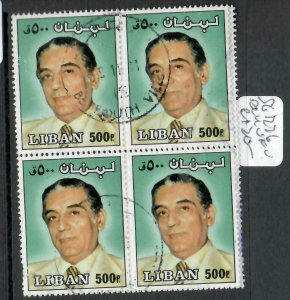 LEBANON (P0106B)   LEADER 500P   SG 1276  BL OF 4   VFU