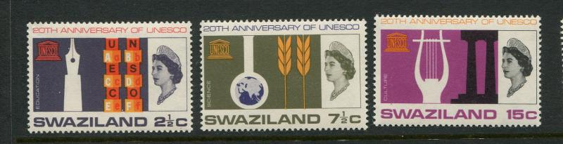 Swaziland #123-5 Mint - Make Me A Reasonable Offer!