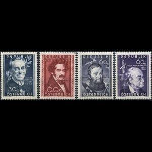 AUSTRIA 1950 - Scott# 568-71 Famous Persons Set of 4 LH