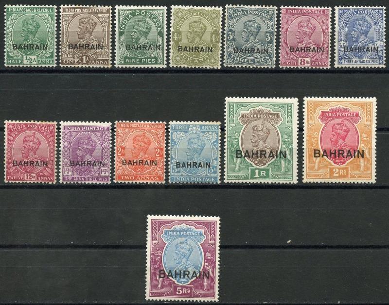 BAHRAIN  SCOTT#1/14  SGIBBONS#1/14w  MINT HINGED ORIGINAL GUM