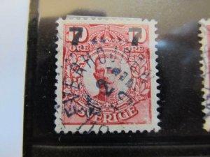 Schweden Suède Suecia Sweden 1918 surch 7 on 10o fine used stamp A11P20F215