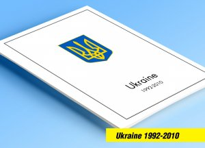 COLOR PRINTED UKRAINE 1992-2010 STAMP ALBUM PAGES (143 illustrated pages)