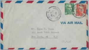 75214 - FRANCE - Postal History -   COVER to USA 1946