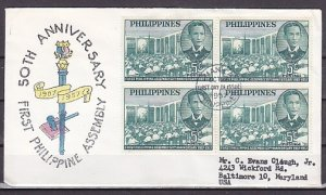 Philippines, Scott cat. 640. National Assembly. First day cover. ^