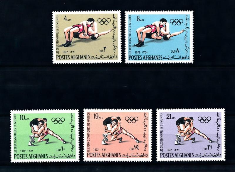 [91993] Afghanistan 1972 Olympic Games Munich Wrestling  MNH