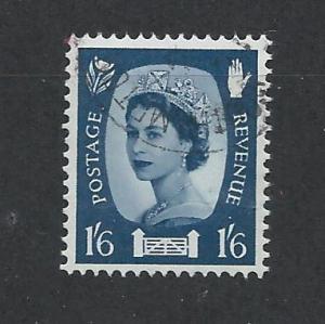 GREAT BRITAIN - NORTHERN IRELAND SC# 11 VF U 1969