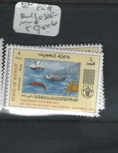 KUWAIT  (PP1505B)  UN  FISH  SG 305-6   MNH