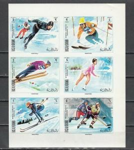 Ras Al Khaima, Mi cat. 377-382 B. Sapporo Winter Olympics IMPERF sheet.