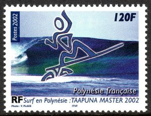 French Polynesia 836, MNH. Taapuna Master Surfing Competition, 2002