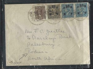 CHINA  (P0109B) COVER  4 OVPT MAN STAMPS PEIPING TO RHODESIA