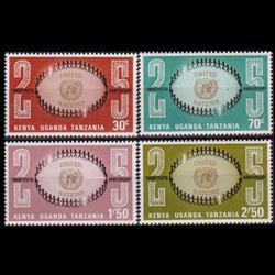K.U.T. 1969 - Scott# 221-4 UN 25th. Set of 4 LH
