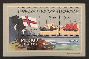 Faroe Islands 1990 #207, MNH, CV $4.50