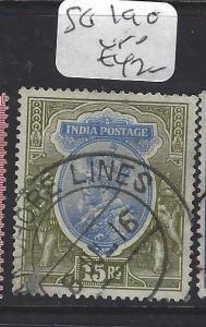 INDIA (P1307B)  KGV  15R  SG 190   VFU
