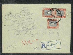 SUDAN COVER  (P2105B)  1958 15 MMX3 REG COVER ES SUKI  TO KHARTOUM