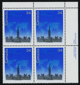 Canada 1061 TR Plate Block  MNH Inter Parliamentary Union, Architecture, Map