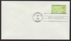 US 3243 Giving and Sharing 1998 Uncachted U/A FDC