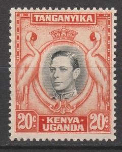 KENYA UGANDA TANGANYIKA 1938 KGVI CRANES 20C PERF 13.25