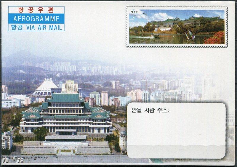 Korea 2009. Monumental Buildings (Mint) Aerogram
