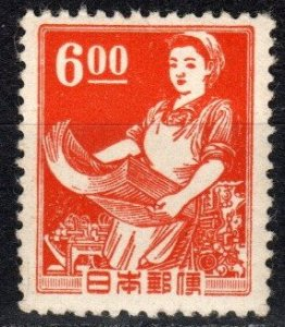 Japan #429 MNH CV $12.50 (X1161)