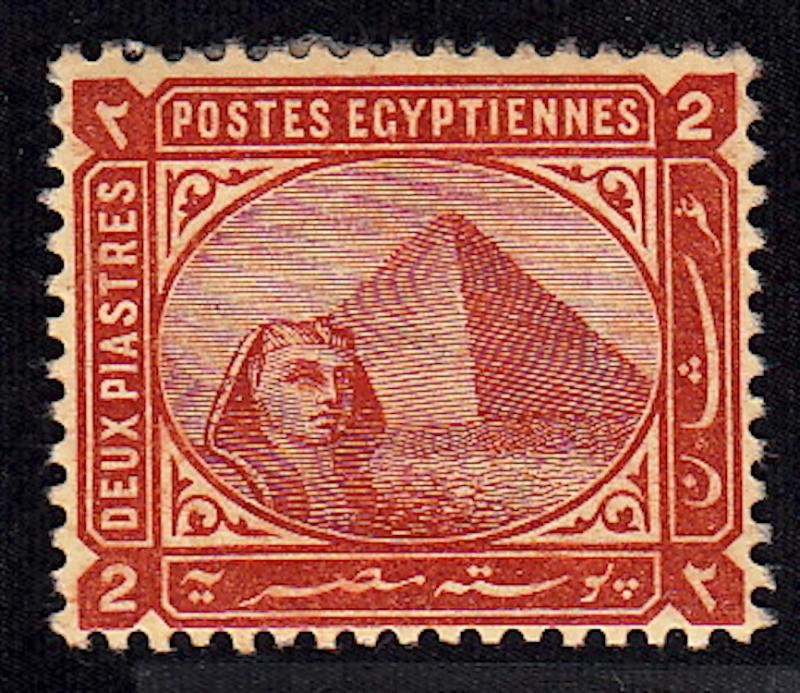 Egypt #38, unused, hinge scar