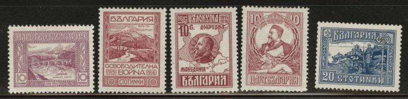 BULGARIA Scott 130-3 MH* 1918 Tsar Ferdinand stamp set