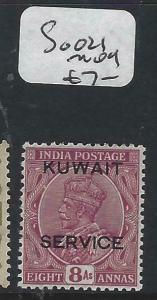KUWAIT   (PP2704B) ON  INDIA KGV  SERVICE  8 A    SG O21   MOG