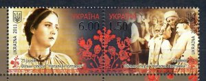 Ukraine 2011 The 75th Anniversary of the Film-opera Natalka-Poltavka  (MNH)  - A