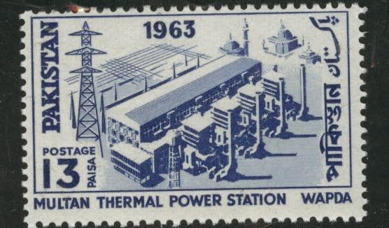 Pakistan Scott 187 MNH**Multan Thermal Power stamp 1963