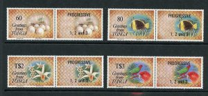 Tonga SG1197/1200 1992 Christmas U/M Cat 10 pounds