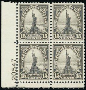 696, Mint 15¢ VF NH Plate Block of Four Stamps Cat $55.00 * Stuart Katz