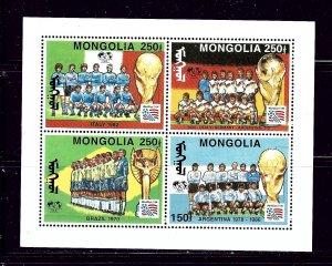 Mongolia 2157b MNH 1994 World Cup Soccer sheet of 4