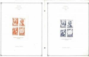 Bulgaria 1939-1973 M, U & CTO Hinged on Scott International Pages.