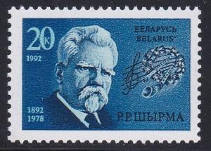 Belarus # 2, R. R. Schurma - Composer, NH