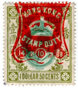 (I.B) Hong Kong Revenue : Stamp Duty $1.50