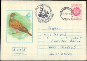 Russia, Postal Stationery, Birds