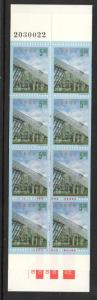 Norway Sc 1220a 1999 Hamar Cathedral stamp booklet mint NH
