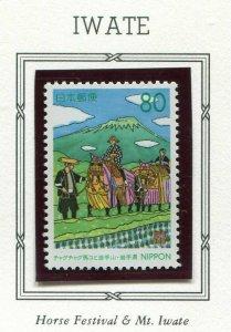 Japan 1997 Prefecture NH Scott Z240 Iwate horse Festival & Mt. Iwate