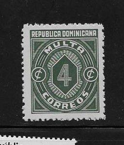 DOMINICAN REPUBLIC STAMP MNH #JULIO CV13