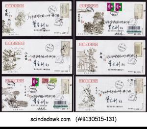 CHINA - 2009 TANG POEMS - FDC 6nos