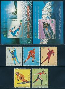Equatorial Guinea  - Lake Placid Olympic Games MNH Set (1980)
